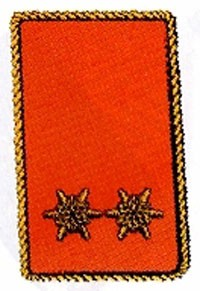 Oberbrandinspektor